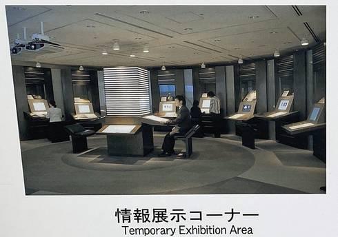 国立広島原爆死没者追悼平和記念館 情報展示コーナー