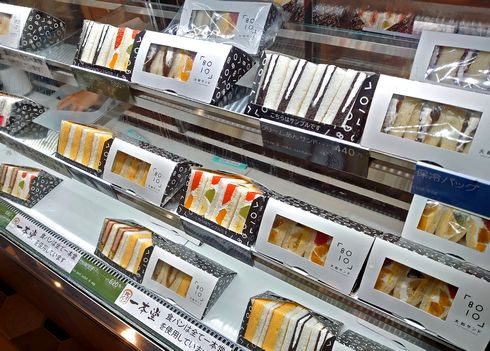 大和珈琲 廿日市店のテイアウトコーナー