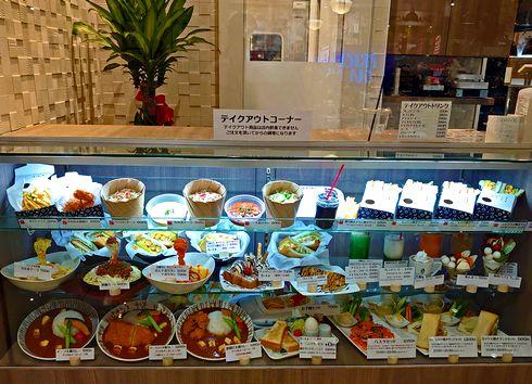 大和珈琲 廿日市店、食事のテイクアウトメニュー