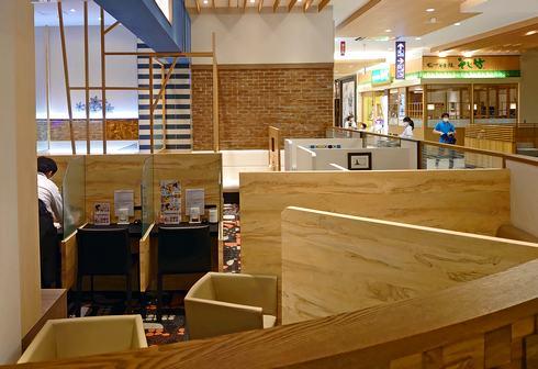 大和珈琲 廿日市店、個室風ボックス席や1人用席も