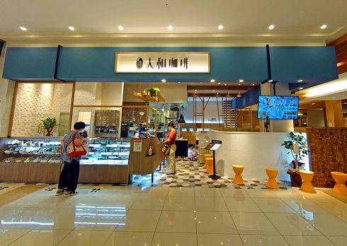 大和珈琲 廿日市店のテイアウト