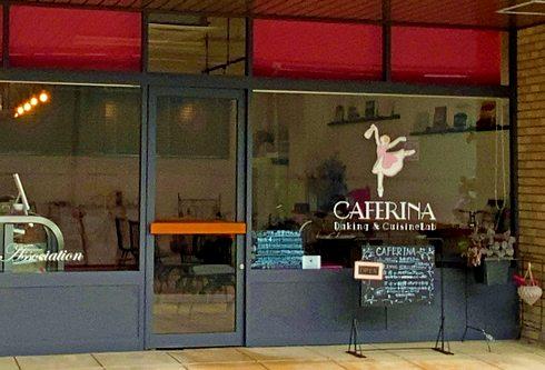 カフェリナ、広島・古江電停前に焼き菓子のお店