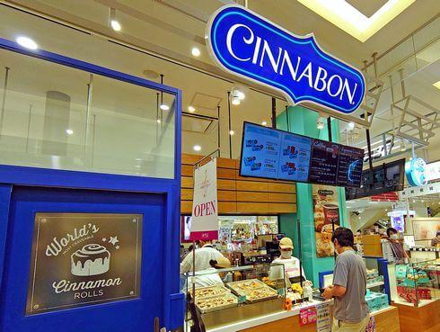 シナボン・シアトルズベストコーヒー、ゆめタウン広島にコラボ店舗で県内初