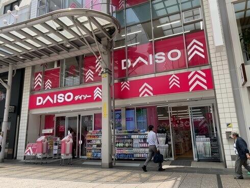 ダイソー広島金座街店、廣文館の跡地に「だんぜん!ダイソー」新コンセプトで