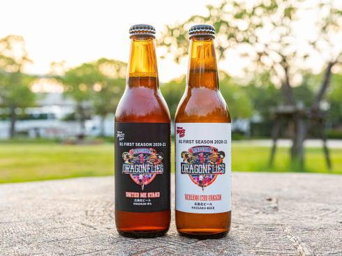 広島ドラゴンフライズ、B1初年度記念ビール!1000本限定で