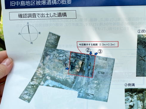 広島平和記念公園 被爆遺構 限定展示の様子4