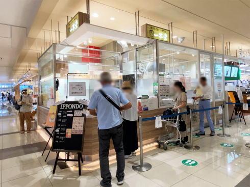 LECT 食パン専門店「一本堂」外観