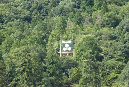 山の中腹に毛利家の家紋ドーン!郡山公園展望台
