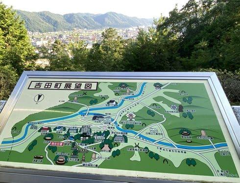 郡山公園展望台の1Fに吉田町の展望図