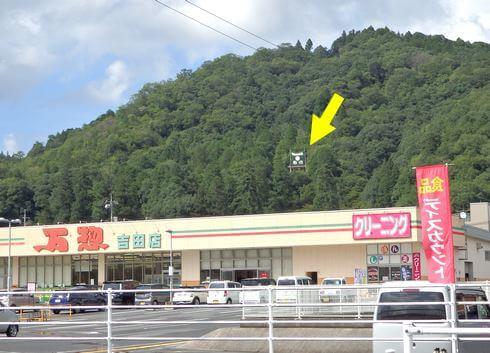 安芸高田市の山の中腹に毛利家の家紋ドーン!郡山公園展望台