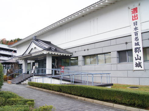 安芸高田市歴史民俗博物館 外観