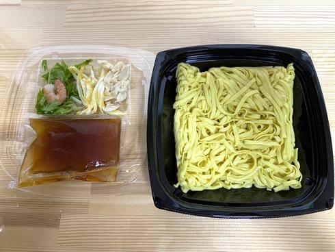 広島県呉市の珍来軒が監修「呉冷麺」