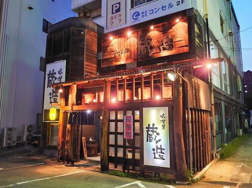 味噌屋 蔵造、広島で味わう北海道ラーメン!入口は味噌樽ならぶシブイ外観