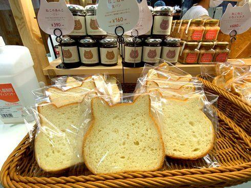 ねこねこ食パン・チーズケーキ、ゆめタウン広島で販売