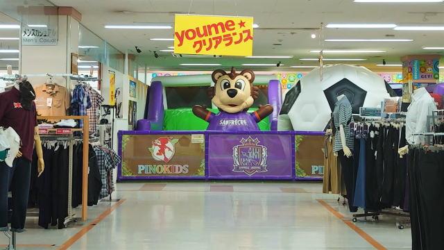 ゆめタウン吉田にサンフレコラボ キッズスペース「ピノッチェ」画像2