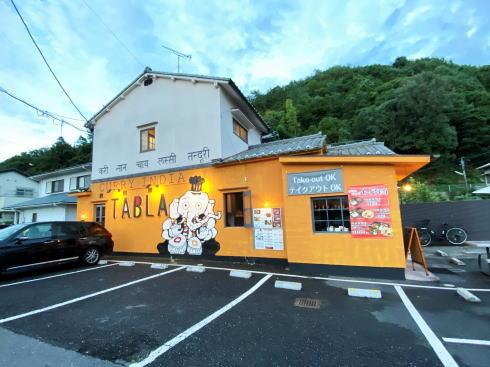 広島市 カレー・インド料理 タブラ(TABLA)外観