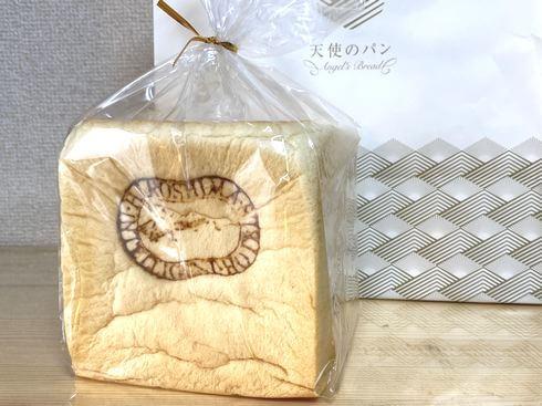 天使のパン、広島グランドインテリジェントホテルの 白い高級生食パン