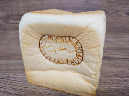 広島グランドインテリジェントホテル 天使のパン 高級食パン
