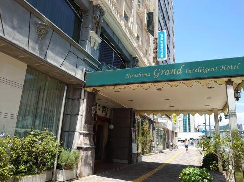 広島グランドインテリジェントホテル 外観