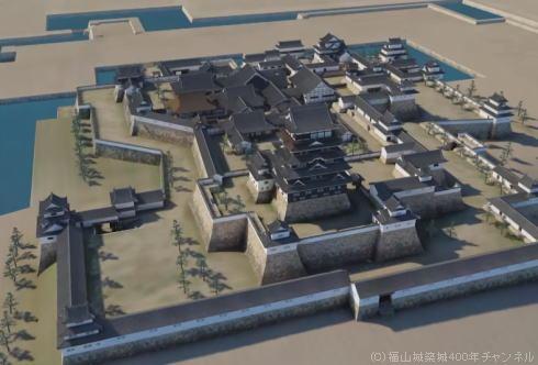 福山城バーチャルツアー、CGで再現された築城当時の世界へ