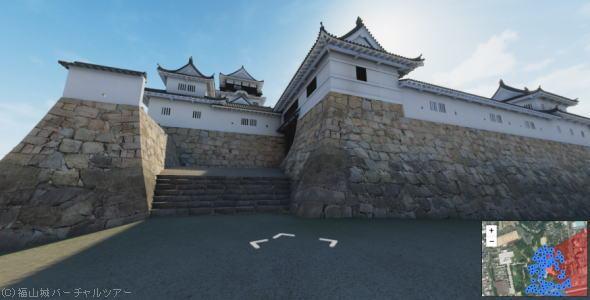 福山城バーチャルツアー、築城当時の福山城を散策しよう