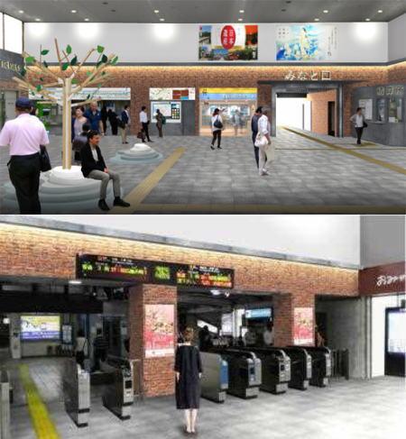 呉駅リニューアルは、旅の旅情感演出