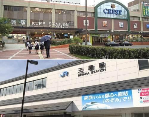 JR呉駅・三原駅をリニューアル、八天堂の臨時出店も
