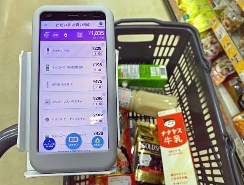 買い物合計をスマホ表示「レジゴー」レジ待ちなし!イオンの新システム、広島で初導入