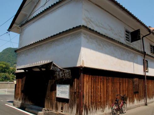 瀬戸田民族資料館 画像
