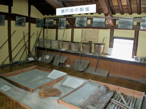 瀬戸田民族資料館 館内の様子 画像
