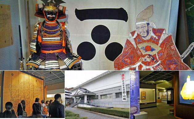 安芸高田市歴史民俗博物館 学芸員