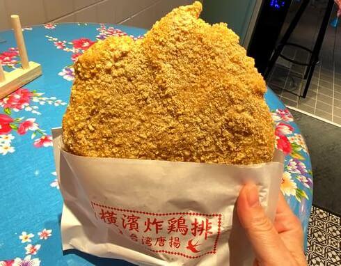台湾唐揚げ、広島に横浜炸鶏排(ヨコハマザージーパイ)