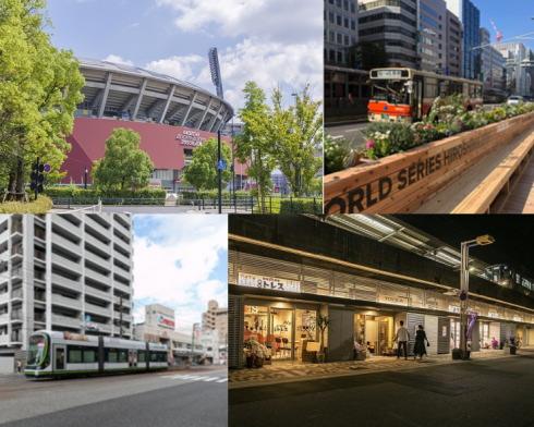 住民に愛されている街ランキング2020 広島版、1位は「舟入幸町」