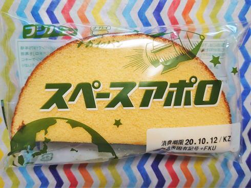 有吉・広島時代の思い出パン「アポロ」が、期間限定で復活!パッケージも再現