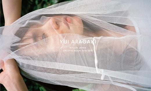 新垣結衣の写真展、広島で開催!未公開カット写真や記念グッズ販売も