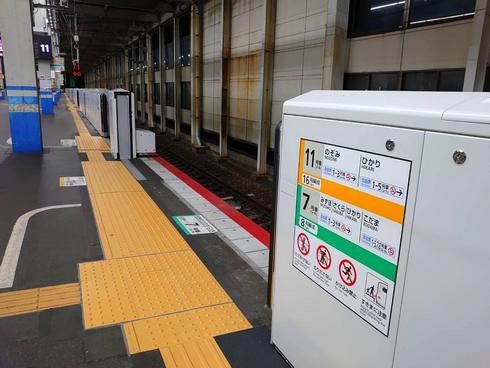 JR広島駅、新幹線ホームに可動式のホームドア(ホーム柵)