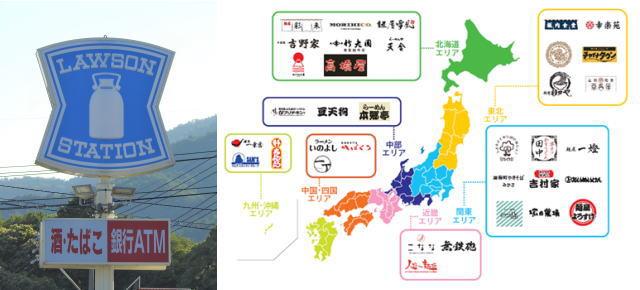 ローソンが各地の味35社とコラボ!広島は尾道ラーメン人気店監修の品発売