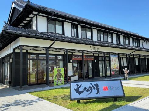 三次もののけミュージアム、妖怪コレクション5000点!日本初の妖怪博物館