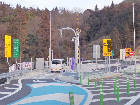 東広島市に 八本松スマートIC設置へ、西条の新道の駅入口にも