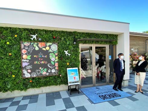空の駅オーチャード、広島空港北側にオープン!八天堂ビレッジ内