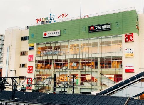 呉レクレに「スパソラニ大和温泉」温浴施設がリニューアルオープン