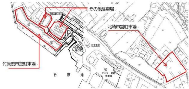 竹原港の駐車場、2020年11月から有料