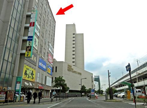 トモテツビル跡地に、ダイワロイネットホテル福山駅前オープン