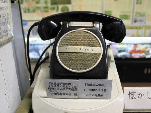 閉館する 電話博物館、みろくの里「いつか来た道」内