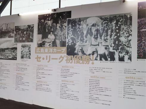 広島駅ビル「見せる仮囲い」 第一弾画像5