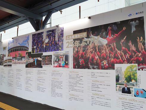 広島駅ビル「見せる仮囲い」 第一弾画像 6