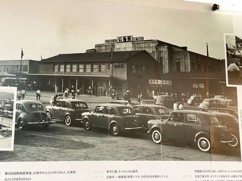 広島駅ビル「見せる仮囲い」 第一弾画像 2