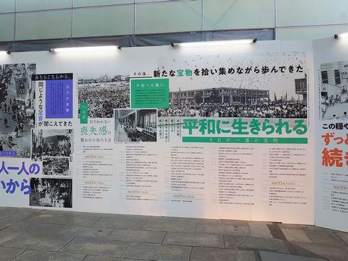 広島駅ビル「見せる仮囲い」 第一弾画像 4