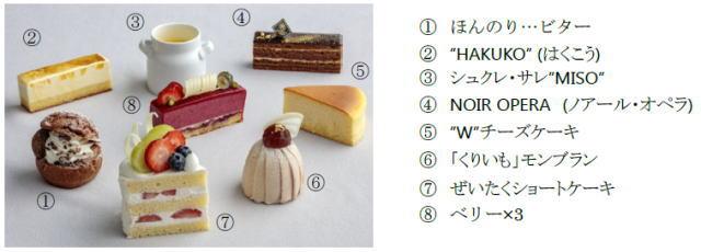 グランヴィア広島 テイクアウトケーキ 一覧写真