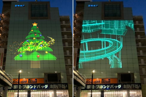広島路面電車沿いに巨大LEDアート、ブックオフ広島大手町入るビル